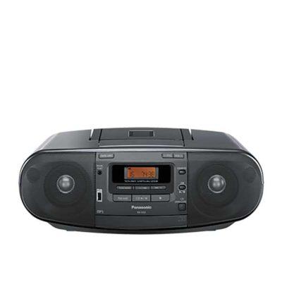 PAN-RADIO-RXD53